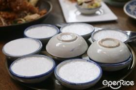 ขนมถ้วย สูตรรายการ At Home With Phol