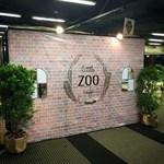 Little Zoo Cafe (แจ้งวัฒนะ)